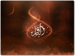 خدمت در راه اسلام
