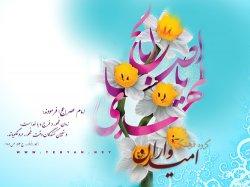 انتظار/جمعه 8 بهمن 1390