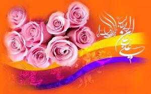 حضرت زهرا سلام الله علیها از ولادت تا ازدواج