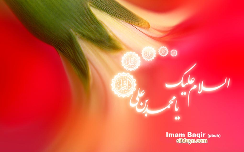 ولادت حضرت امام محمد باقر علیه السلام