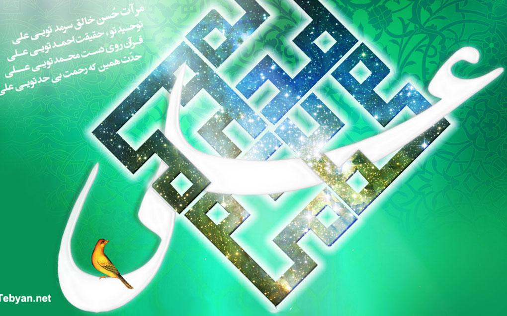 پدر علی علیه السلام ابوطالب رادمرد قریش