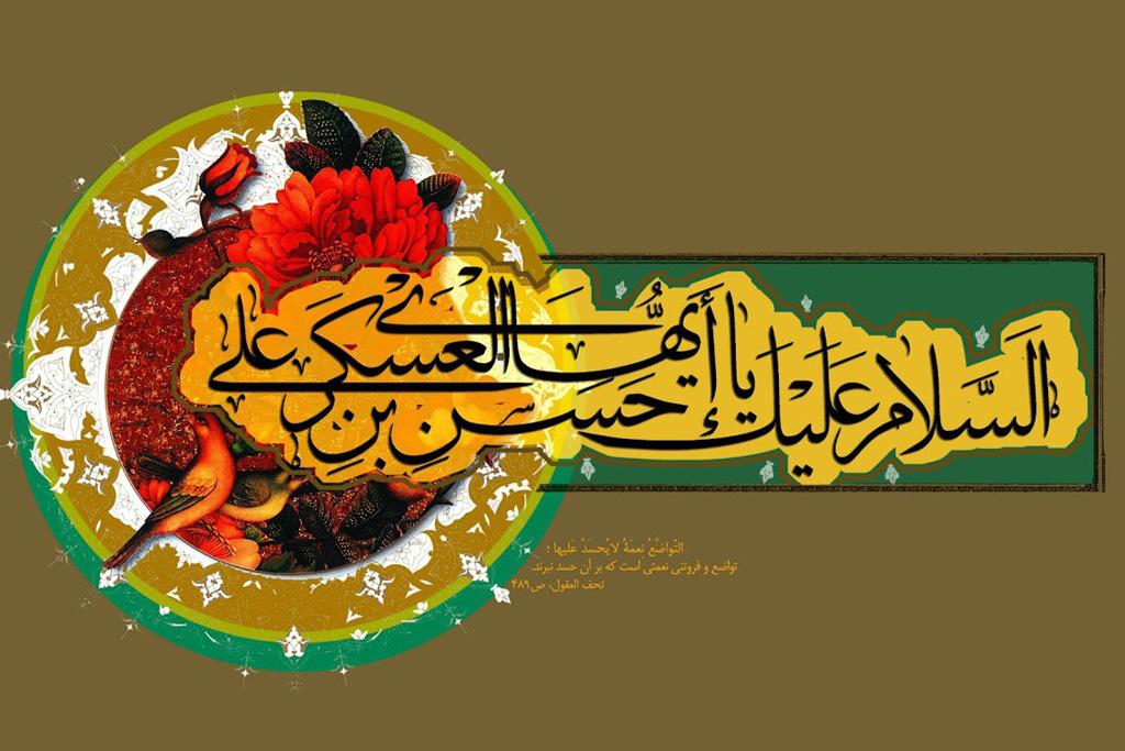 شهادت حضرت امام عسکری علیه السلام