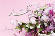 """کلیپ تصویری """"مداحی عربی شاد ۲+ با کیفیت بالا"""