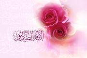 گنجینهدار علم نبی