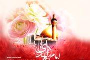 امام به روایت اهل سنت