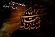 ۱۵ کلام کوتاه از امام حسن عسکری علیه السلام