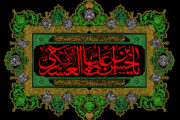 شهادت امام حسن عسکرى علیه السلام