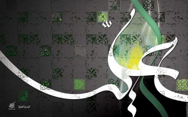 داستان مرد قصاب و امیرالمونین علی علیه السلام  + صوتی