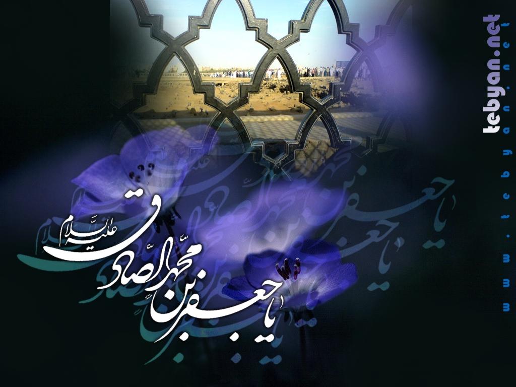 مناظره ای بین امام صادق علیه السلام و ابوحنیفه