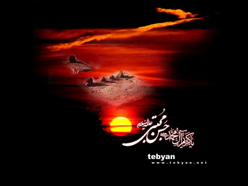 صلوات بر امام حسن مجتبی علیه السلام