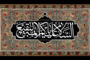 چگونگی شهادت امام حسن مجتبی علیه السلام