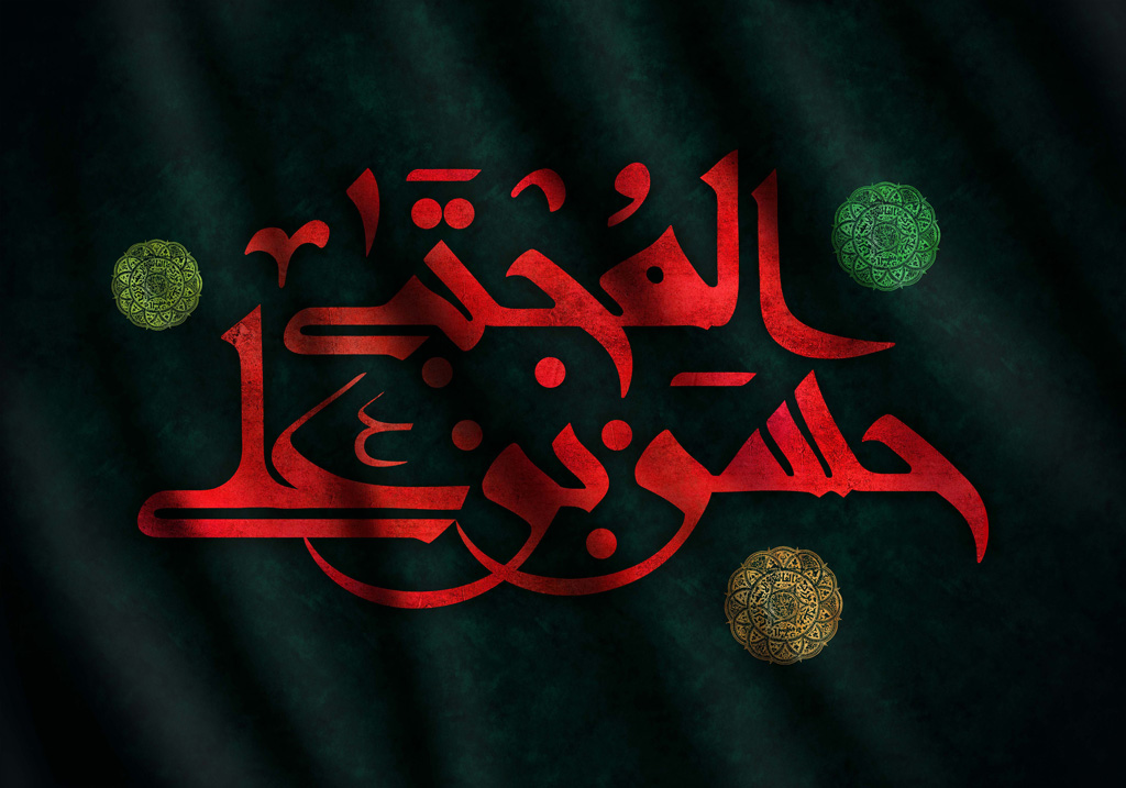 علت ممانعت دشمنان از دفن پیکر مطهر امام حسن علیه السلام در کنار پیامبر صلی الله علیه و آله
