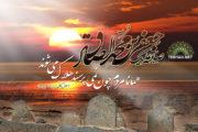 شهادت امام صادق علیه السلام: پرتویی از آفتاب