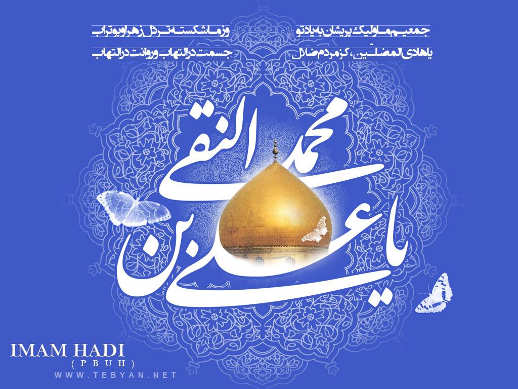 ولادت امام هادی علیه السلام: مبارزه با غلو
