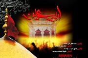 اربعین حسینی: اسلام و حیاتی دوباره
