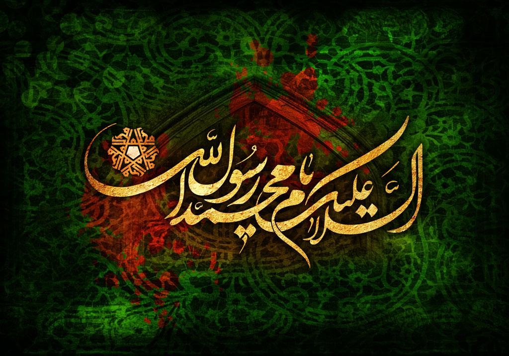 رحلت پیامبر اکرم صلی الله علیه و آله و سلم: پرده پوشی