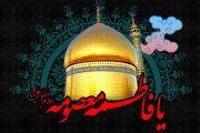 عمه سادات سلام- آقاسی + تصویری