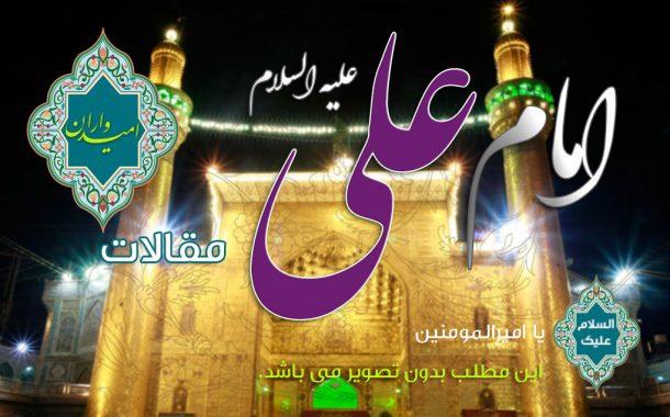 متن فارسی خطبه غدیر