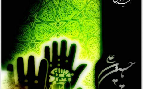 قصه اشک: روضه سید الشهدا علیه السلام