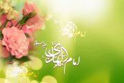 امام هادی علیه السلام و متوکل