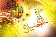 ولادت امام حسین علیه السلام