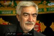 شعر استاد شهریار به مناسبت شهادت امام حسن مجتبی علیه السلام +فیلم