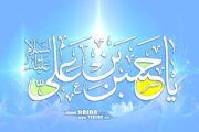شعر حمید رضا برقعی در رثای امام حسن مجتبی علیه السلام