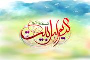 ولادت امام حسن مجتبی علیه السلام: شناخت حق و عدم پیروی از آن