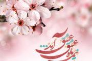 ولادت امام حسن مجتبی (علیه السلام): طبع والا