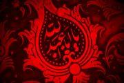 احتیاط دادن شیخ عباس قمی به اهل منبر و مداحان از افتادن به وادی دروغ