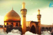 کلیپ تصویری حیدر ای همای رحمت