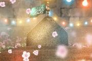حکایت زیبایی از کرم توصیف ناپذیر امام مجتبی علیه السلام